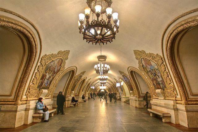 Les plus belles stations de métro de Moscou  kievaskaya