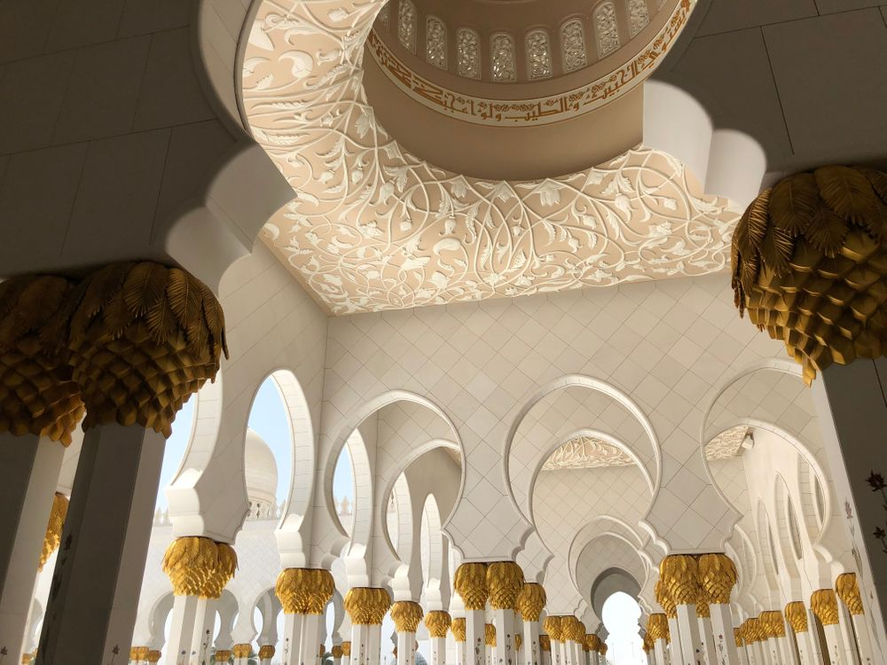Mosquée plafond abu dhabi